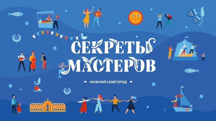 sekrety-masterov-1